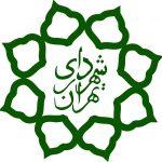 بخشنامه شهرداری تهران مبنی بر لزوم بکارگیری تیرچه استاندارد